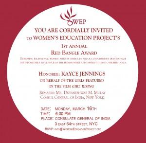 red bangle invitation
